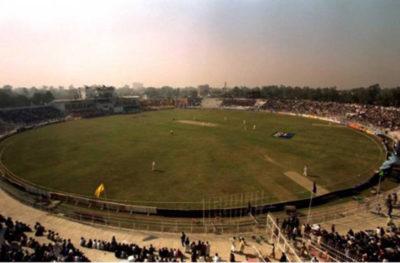 Faisalabad Cricket Stadium