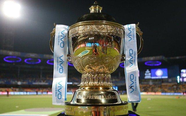 IPL-Trophy