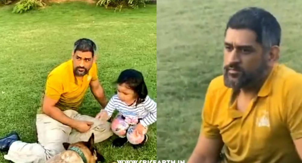 MS Dhoni French Cut Look