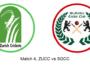 ZUCC VS SGCC