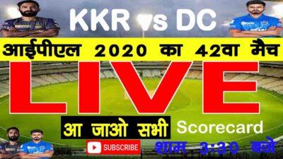 आईपीएल 2020 मैच केकेआर बनाम डीसी | लाइव ipl 42th मैच | आईपीएल 2020 | केकेआर बनाम डीसी | आईपीएल मैच ..