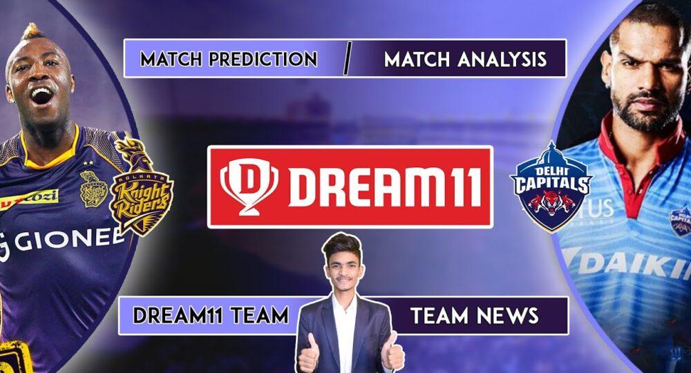 डीसी बनाम केकेआर   केकेआर बनाम डीसी   Dream11 टीम भविष्यवाणी   Dream11 आईपीएल   आईपीएल 2020   टीम समाचार   प्रकरण 42