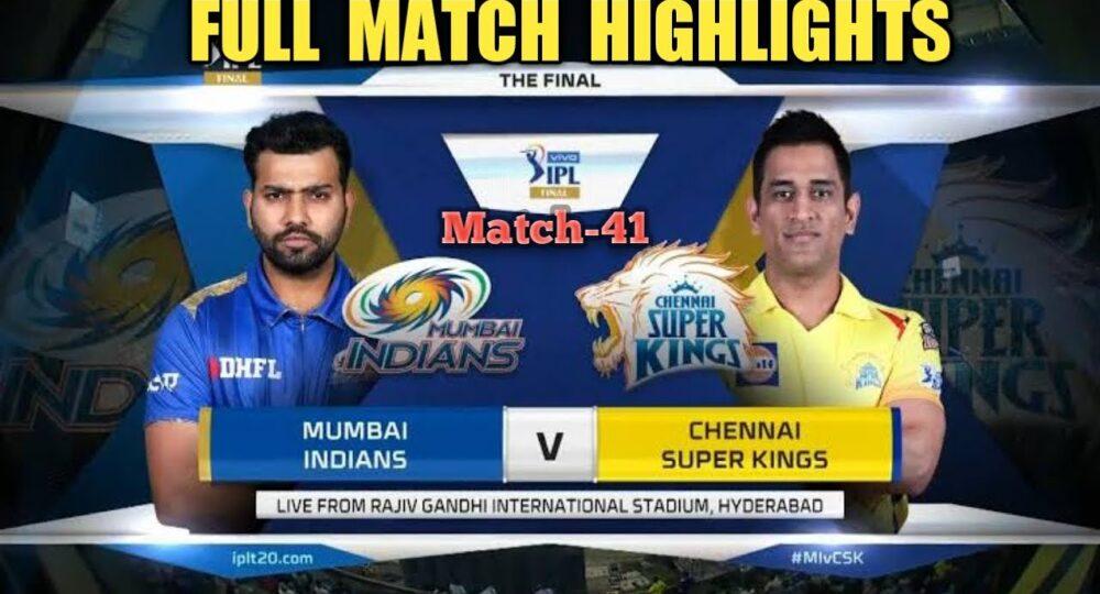 CSK VS MI 2020 Highlights | IPL 2020 Match 41 Highlights | IPL 2020 Highlights | IPL Highlights 2020