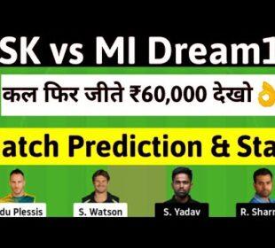 CSK vs MI Dream11 2020   CSK vs MI Dream11 Team   CSK vs MI Match Prediction   CSK vs MI Dream11