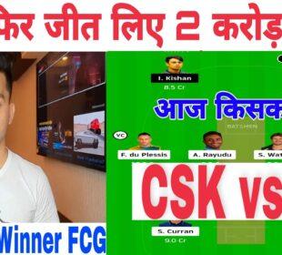 CSK vs MI Dream11 Team, MI vs CSK Dream11 Team, Won 2 Crore, CSK vs MI Prediction, 41th IPL 2020 T20