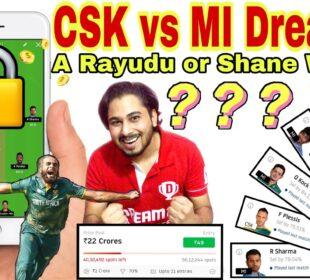 CSK vs MI   csk vs mi dream11 team prediction   csk vs mi 41st match of dream11 ipl 2020   MI vs CSK