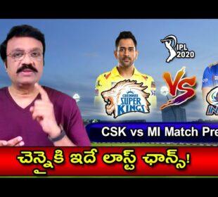 CSK vs MI match Preivew   Chennai needs a win to keep its Playoff chances alive