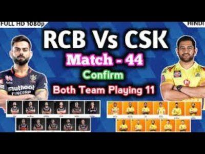CSK vs RCB | RCB vs CSK | Playing 11, Comparison | IPL 2020 44th match/ Chennai vs Bangalore dream11