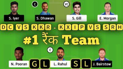 DC vs KKR,KXIP vs SRH,today ipl match Dream11 team,Dream11 team today,Dream11 prediction, Dream11   