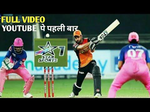 Hyderabad Vs Rajasthan Yesterday Ipl Highlight I Srh vs Rr IPL 2020 Highlight Match 40 #iplhighlight