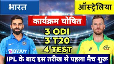 IPL 2020 के तुरंत बाद इस तारीख से India Vs Australia के बीच सबसे बड़ी सीरीज शुरू होगी। कार्यक्रम जारी