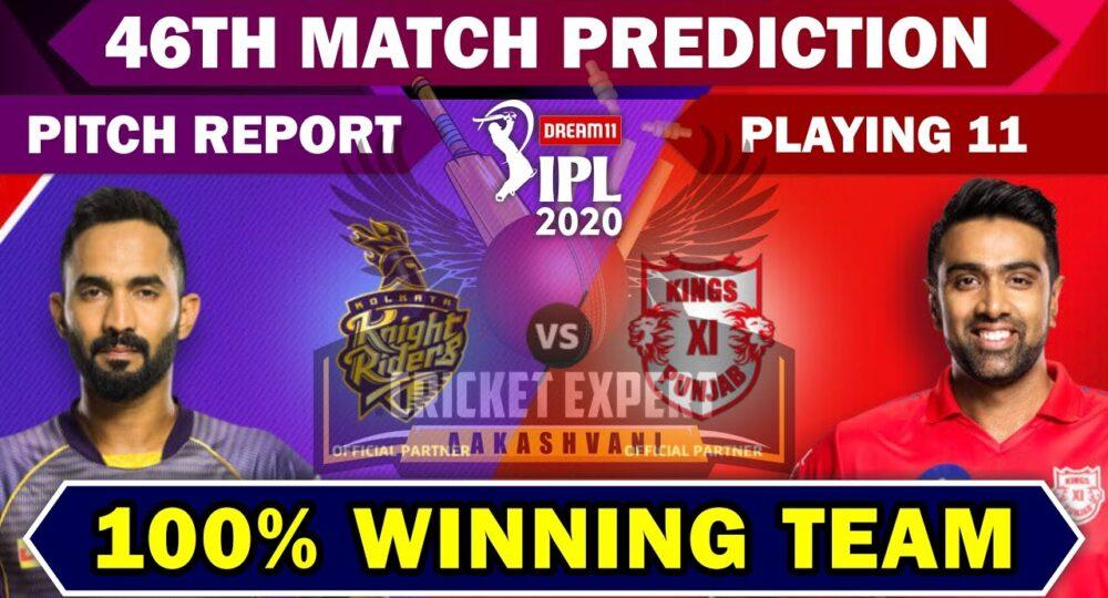IPL 2020 : 46th Match Prediction | Kolkata vs Punjab | KKR Vs KXIP | 100% Fixing Report Available