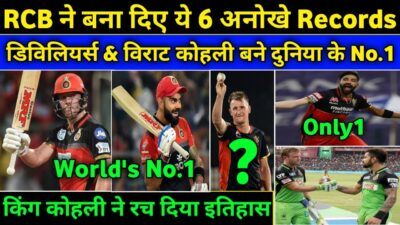 IPL 2020 - 6 Biggest Records Made By RCB In This Dream11 IPL | Virat Kohli, Ad De Villiers & M Siraj