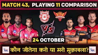 IPL 2020 - KXIP vs SRH MATCH 43 HONEST PLAYING XI COMPARISON || DREAM 11 IPL 2020
