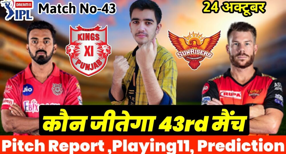 IPL 2020 Kings Xi Punjab vs Sunrisers Hyderabad 43rd Match Prediction, Playing11 KXIP vs SRH Dream11