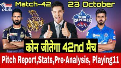 IPL 2020-Kolkata Knight Riders vs Delhi Capitals IPL Match Prediction-Dream11-Today Match Prediction