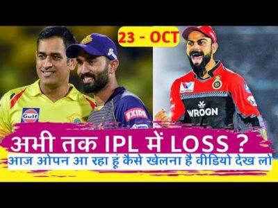 IPL 2020 MATCH 41th Mumbai Indians vs Chennai Super King session cricket tips Csk vs mi match predic