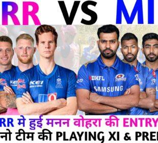 IPL 2020 - MATCH NO 45 MI VS RR MATCH PREVIEW , BOTH TEAMS PLAYING XI & PREDICTION