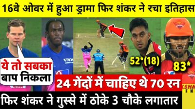 IPL 2020: SRH VS RR FULL Highlights: Sunrisers Hyderabad vs Rajasthan Royals | MATCH 40