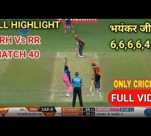 IPL 2020: SRH VS RR Match Highlights: Sunrisers Hyderabad vs Rajasthan Royals | Match 40