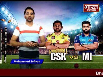 #IPL2020 - क्या बची रहेगी #IPL में Chennai Super Kings की उम्मीद ? || BHARAT SAMACHAR