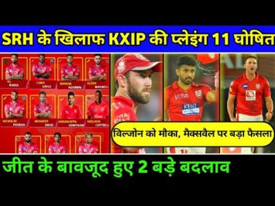 IPL2020: KXIP Announced Playing 11 For SRH | Kxip Playing 11 Vs SRH | Kxip Vs SRH | CricketWithRaghu