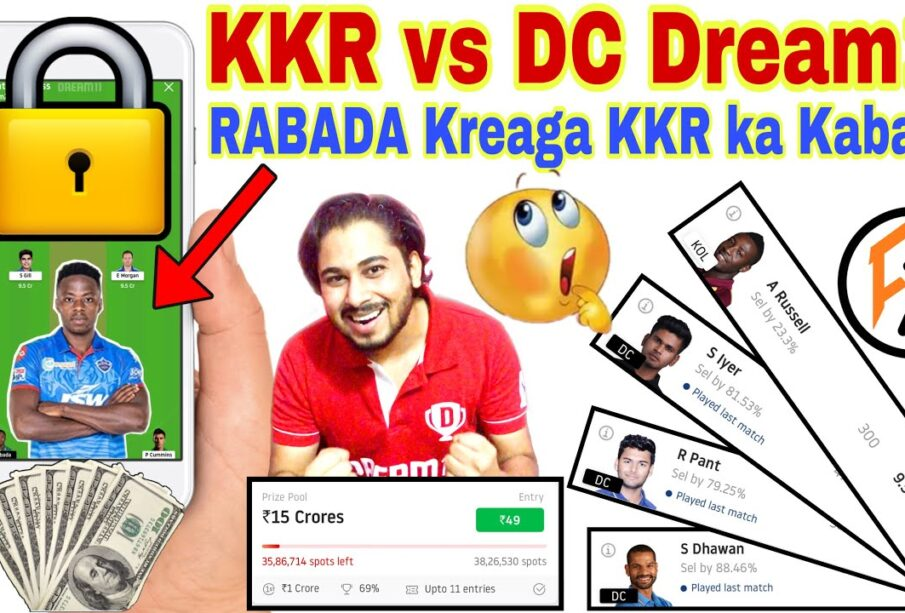 KKR vs DC Dream11 Team | KOL vs DC Dream11 | KKR vs DC | kolkata knight riders vs delhi capitals ipl
