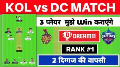 KOL vs DC | KKR vs DC | DC vs KKR | Kolkata vs Delhi Ipl Dream11 Prediction | Grand league Team
