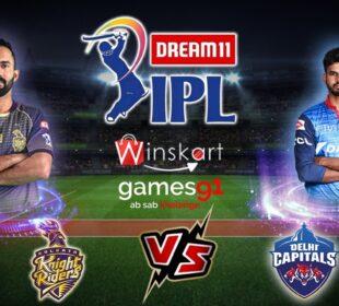 Kolkata Knight Riders vs Delhi Capitals | KOL VS DC DREAM11 TEAM | KOL VS DC DREAM11 | DC VS  KOL