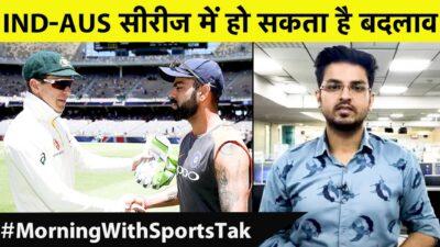 MORNING NEWS UPDATE:  IND-AUS सीरीज में हो सकता है बड़ा बदलाव | IPL में आज DC vs KKR और KXIP vs SRH