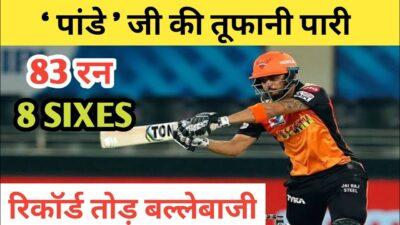 Manish Pandey 8 Sixes Against Rajasthan Royals | ipl 2020 srh vs rr 2020 highlights | RR vs SRH |