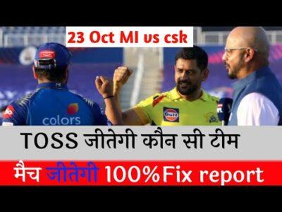 Mumbai Indians vs Chennai supr | IPL 2020 MI VS CSK 70% Script TOSS जीतेगी  100%Fix report