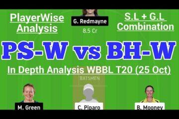 PS-W vs BH-W Dream11 Team | PS-W vs BH-W WBBL 1st T20 Match 24 Oct| PS-W vs BH-W Dream11 Today Match