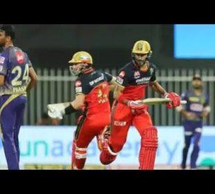 RCB VS KKR Kolkata vs Bangalore, 39th Match - Live Cricket Score,  Audio Commentary KKR VS RCB