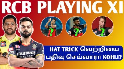 ROYAL CHALLENGERS BANGALORE | RCB VS CSK PREVIEW | IPL 2020 |RCB ALL LATEST UPDATE | Sports Tower |