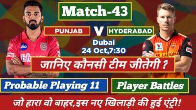 SRH vs KXIP Playing 11 Today-IPL 2020 | Sunrisers Hyderabad vs Kings X1 Punjab Prediction
