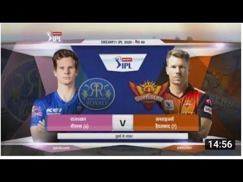 SRH vs RR Full Highlights IPL 2020 | Sunrisers Hyderabad vs Rajasthan Royals Highlights 40th IPL