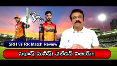 Sunrisers Hyderabad vs Rajasthan Royals match Review | Magnificent Manish stars in SRH victory