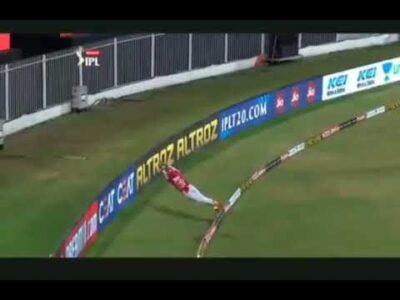 #pleasesubscribe  Nicholas Pooran amazing fielding