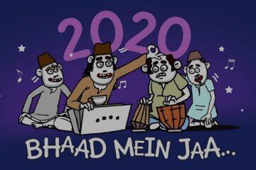 2020bhaadmeja